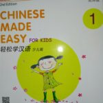 Chinese made easy textbook p